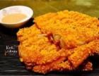 上海kokikoko大鸡排好不好,要多少钱加盟?