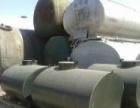 阜新出售油罐火车罐压力罐水泥罐白钢罐汽车罐吨桶