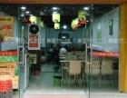 北京正宗黄焖鸡米饭加盟