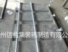 优质标准集装箱门板批发