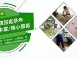 重庆奉节开荒保洁,外墙清洗,重庆咏志清洁服务公司