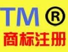 成都 工商注册 代理记账 许可证 商标 资质办理