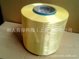 进口美国杜邦凯夫拉纤维 杜邦芳纶纤维厂家原丝