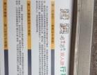 香港澳门四天三晚双人游(旅游券)