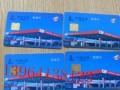 济南加油卡回收多少钱济南回收加油卡找谁价位高