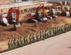 定州挖掘机操作培训技校定州挖掘机操作招生电话