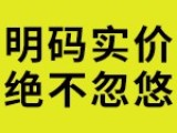 重庆公司注册 网上流程要多久