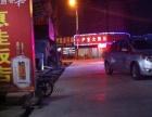 望江县世纪华联附近