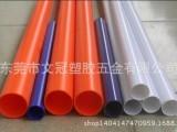 排量发售PVC塑料管,销售各种口径PVC塑胶管 玩具配件 消耗品