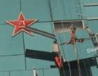 东莞沙田专业高空玻璃维修更换清,高空玻璃窗户安装等