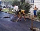江宁开发区污水池清理污水管道清淤及明沟垃圾清理
