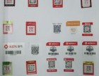 上海微客来一物一码专利项目火热招商