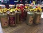 梅州53度茅台回收价格 梅州进口洋酒回收 梅州冬虫夏草回收