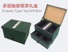 中山彩盒印刷厂 中山印刷厂 彩盒印刷 精品盒印刷 手工盒印刷