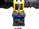 丧尸围城热销款儿童投币游戏机新款儿童游艺机儿童游艺设施