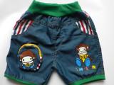 2014夏季童装新款韩版儿童短裤 低价地摊童裤 常熟货源批发