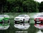 北京奔驰4S店AMG 电话 地址 奔驰S63/S65