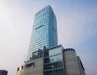 中昌国际大厦 精装入驻即可办公