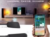 厂家直销:同屏器 k6新品上市!手机投屏电视来看