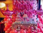 聚會生日KTV包房酒店客房氣球浪漫布置小丑暖場