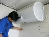 昌黎志高热水器维修服务中心
