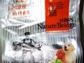 宠物用品宠物粮食销售