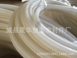 河北密封条厂家供应硅胶管 耐高温硅胶管 高透明硅胶管 规格齐全