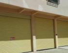 吉阳镇 商业街卖场 200平米