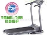 【舒华】电动跑步机家用 普及风暴