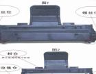 各大品牌打印机更换硒鼓主板液晶屏等配件均可致电上门