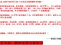 2015年桐庐事业单位笔试班首选博创的理由