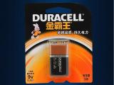 正品Duracell金霸王电池9V 6LR61 金霸王9V电池