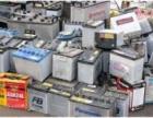 中山旧电池回收厂家 旧电池回收价格