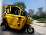 新型電動三輪車