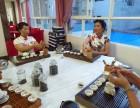 红河高级茶艺师培训