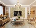 哈尔滨房屋如何装潢,房屋装潢的细节特点!
