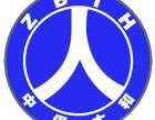 中保太和(天津)人力资源管理公司全国社会保险代缴服务
