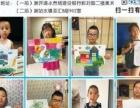 美术画班【麦田美术】省级名教 亲自授课 随到随学