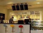 贝利咖啡加盟费多少钱在上海如何成功加盟贝利咖啡