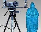 翡翠玛瑙挂件作图扫描仪金属模具逆向设计三维扫描仪