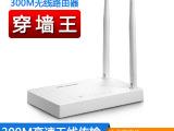 磊科 NW717 无线路由器 wifi穿墙王 300M无限路由A