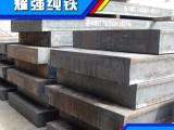 太钢纯铁,太钢高纯度纯铁YT01纯铁块,纯铁棒,纯铁钢坯