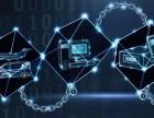区块链技术开发公司谈区块链技术发展机遇