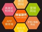 北京国贸网站公司制作 微信 网站定制开发