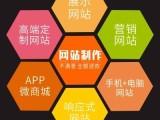 北京大兴区网站建设,北京大兴区制作网站公司,优易时代