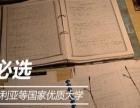 南宁中加雅思全新课程GE 1