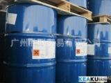 一手直供:巴斯夫 异构醇 XP-50 XP-70 表面活性剂