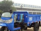 时风华庆柴油自卸三轮车,半封闭柴油农用车,载货三轮车配件
