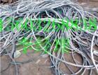 天津回收各种废配电柜废电缆