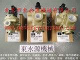 咸宁二手气动冲床,离合器摩擦片-快速供PH1061-SG油泵